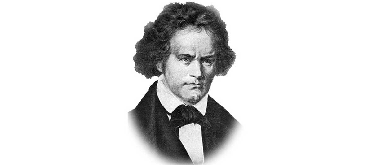 Free Music Studies: Ludwig van Beethoven